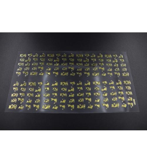 Abtibild unghii 3D Qijie Auriu Pisica